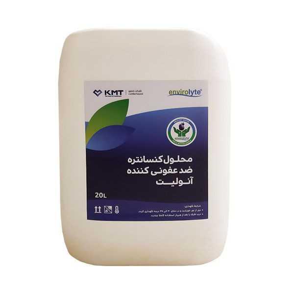 محلول ضدعفونی کننده آنولیت