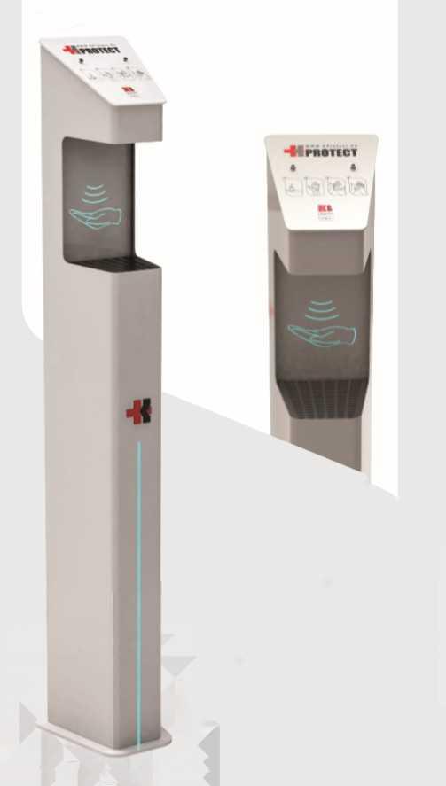 دیسپنسر اتوماتیک محلول ضدعفونی کننده گاما