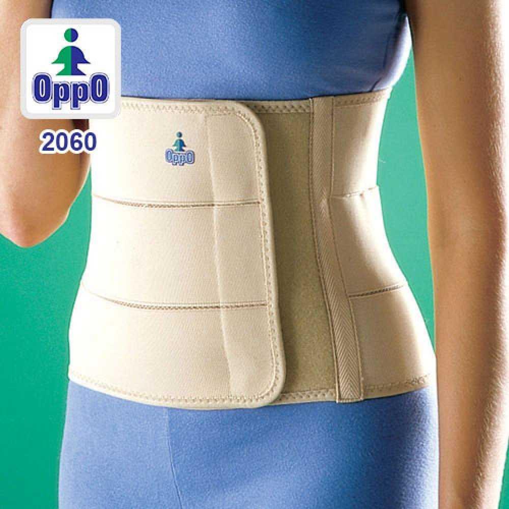 شکم بند OPPO مدل 2060