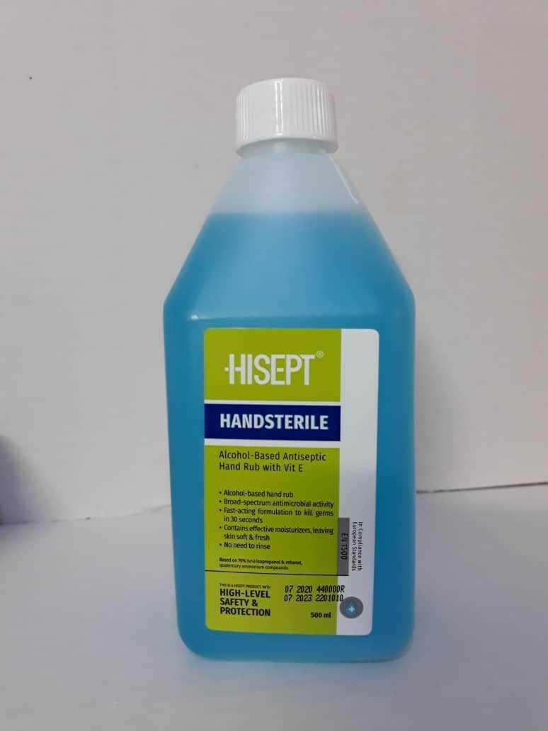 محلول ضدعفونی کننده دست HISEPT