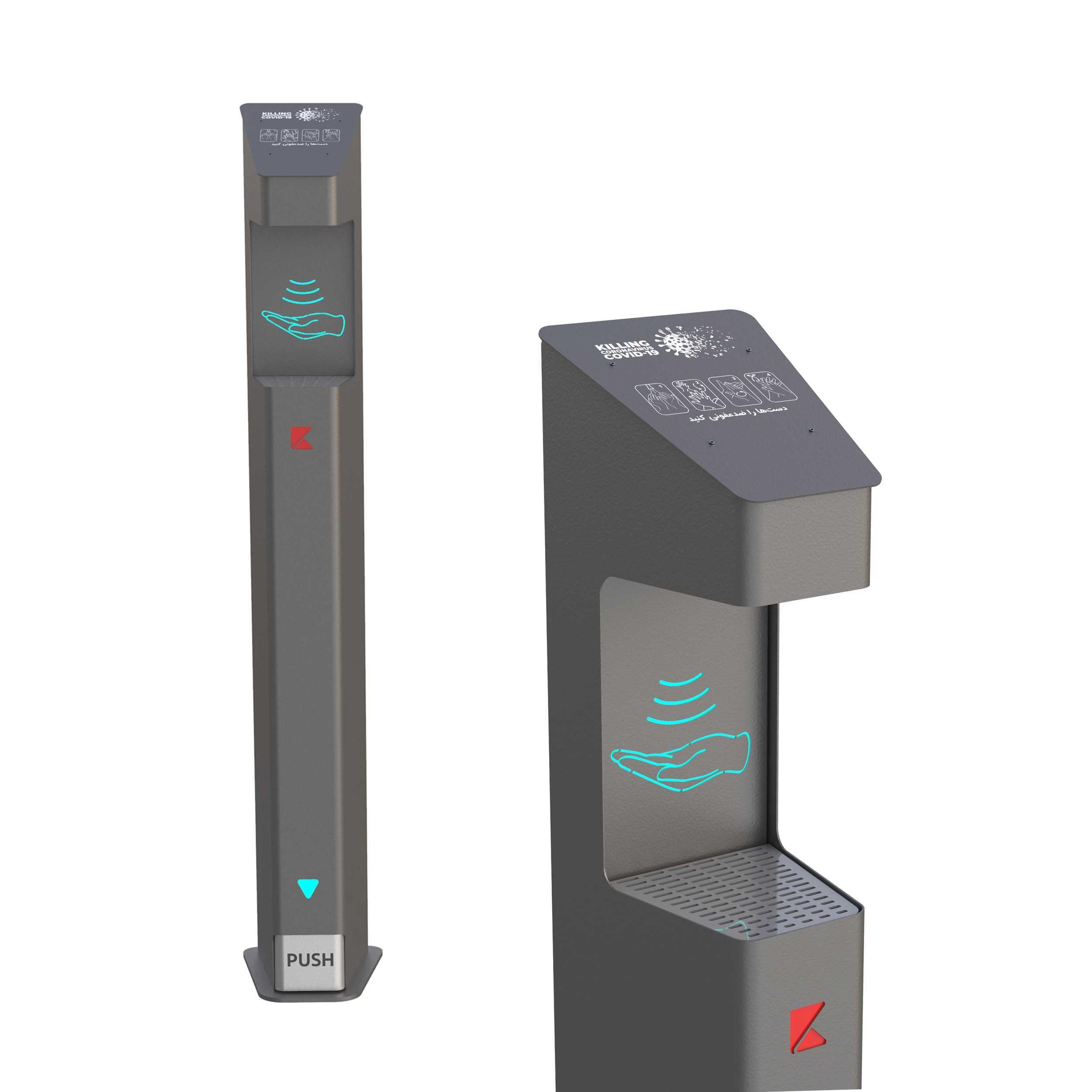 دستگاه ضدعفونی کننده دست گاما پرو