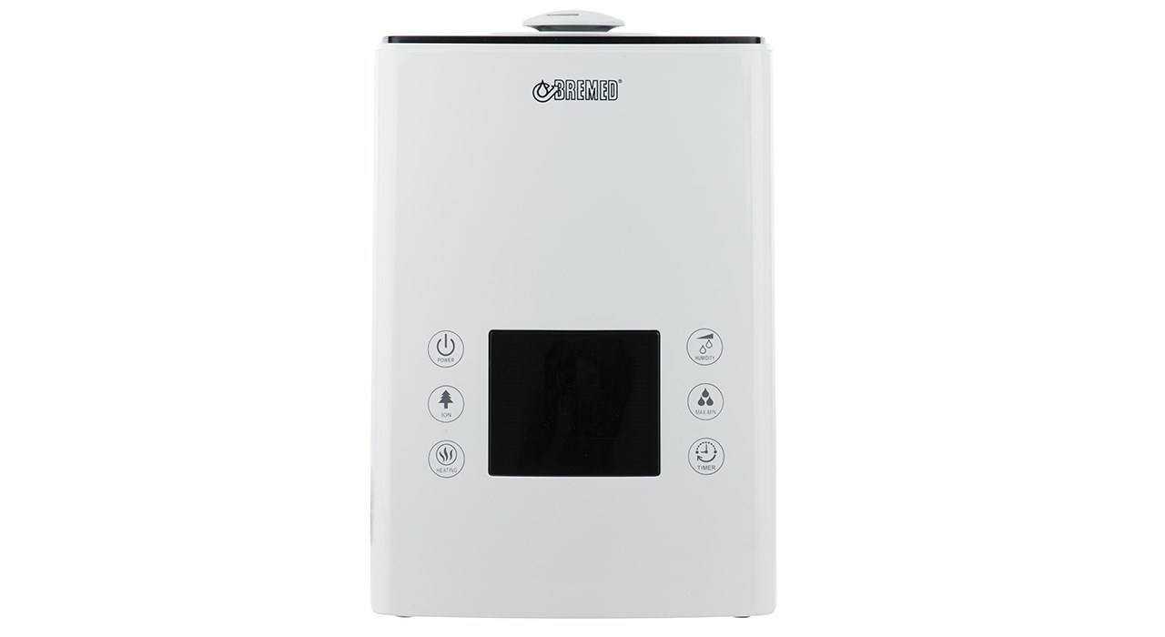 دستگاه بخور سرد و گرم بری مد مدل BD7640