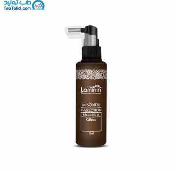محلول ضد ریزش مو حاوی ماینوکسیدیل و کافئین لامینین حجم 75 میلی