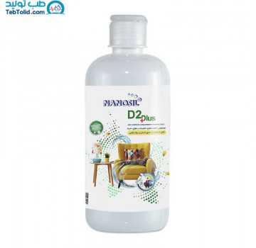 محلول ضدعفونی کننده هوای محیط، سطوح و تجهیزات نانوسیل دی 2 پلاس