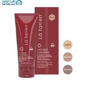 کرم ضد آفتاب و ضد لک SPF40 مناسب پوست خشک و نرمال لافارر