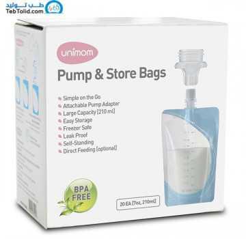 کیسه ذخیره شیر یونی مام