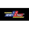 محصولات درمانی bb tape