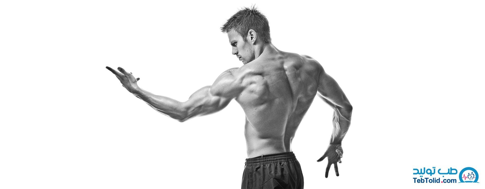 راه کار های لازم برای تقویت عضلات و لوازم مورد نیاز